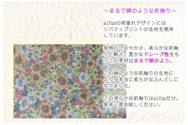 画像3: リバティプリント×オーガニックコットン(生成り)【女性用】前垂れ丸デザインタイプ
