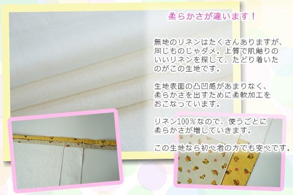 画像3: ペアふんp0012(リネン100%)前垂れデザインタイプ