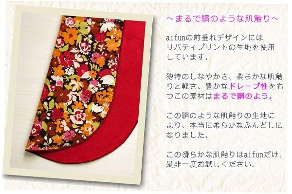 画像3: リバティプリント×マゼンタレッド(リネン100%)【女性用】前垂れ丸デザインタイプ