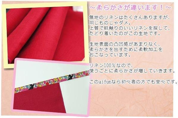 画像2: ねこのかくれんぼ×マゼンタレッド(リネン100%)【女性用】前垂れ丸デザインタイプ