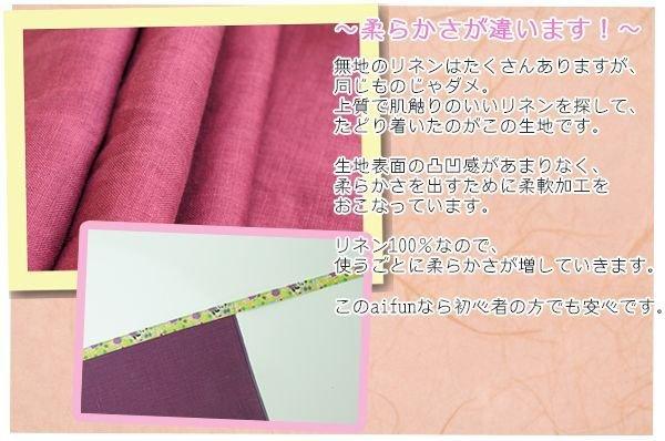 画像2: ストロベリーパンダ(イエロー)×ライラック(リネン100%)【女性用】前垂れ丸デザインタイプ