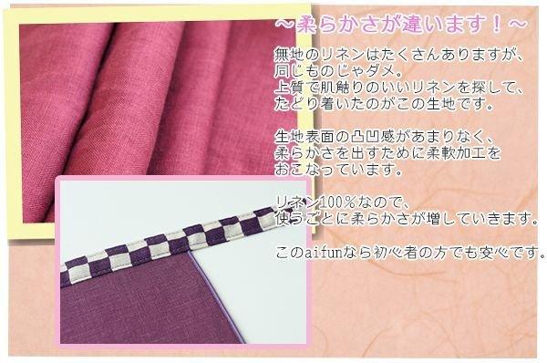 画像2: 手毬×ライラック(リネン100%)【女性用】前垂れ丸デザインタイプ