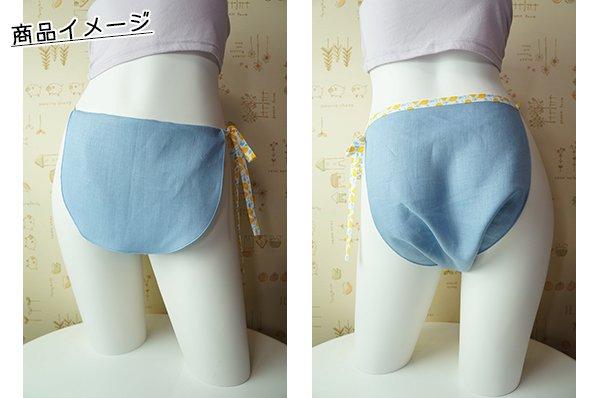画像3: サックス(リネン100%)【女性用】ノーマル丸デザインタイプ