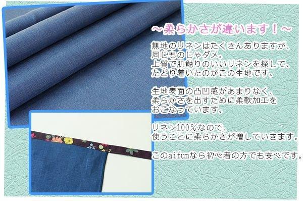 画像2: ウォッシュブルー(リネン100%)【女性用】ノーマル丸デザインタイプ