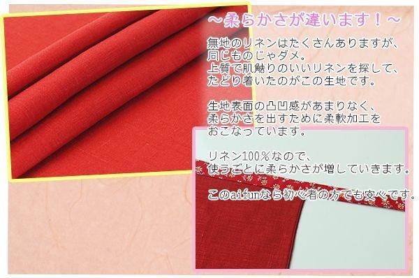 画像2: レッド(リネン100%)【女性用】ノーマル丸デザインタイプ