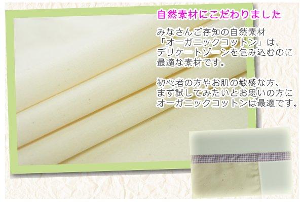 画像2: リバティプリント(小花)×オーガニックコットン(生成り)【女性用】前垂れ丸デザインタイプ