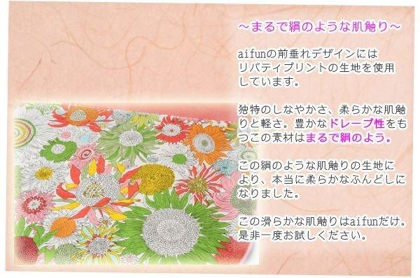 画像3: リバティプリント(ひまわり)×オーガニックコットン茜染め【女性用】前垂れ丸デザインタイプ