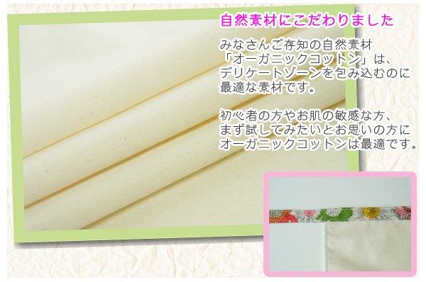 画像2: リバティプリント(ひまわり)×オーガニックコットン(生成り)【女性用】前垂れ丸デザインタイプ