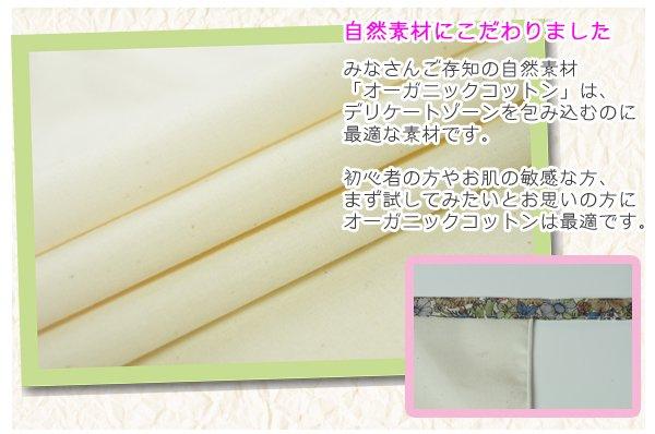 画像2: リバティプリント×オーガニックコットン(生成り)【女性用】前垂れ丸デザインタイプ