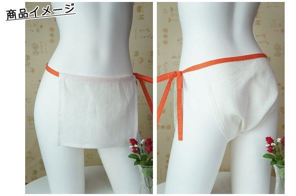 画像3: オフホワイト(リネン100%)【女性用】ノーマル角デザインタイプ